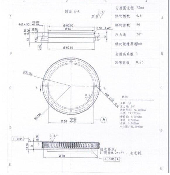 0.4M-120T Worm gear Speed ratio 1:120--Gear diameter:48.7mm  hole:12mm