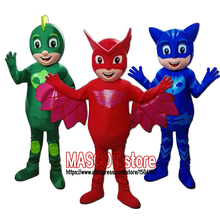 2017 New Mascot Costumes Parade Quality PJ costumes Mascot Birthdays Catboy Cosplay Costumes(China)