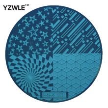 Factory Price Retail 2017 New Designs Template Nail Stamping Plates For DIY Manicure(China)