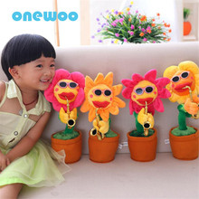 Creative Intelligent Music Glowing Dance Enchanting Flower Plush Toys Electric Plant Sunflower Decorated Children Birthday Gifts