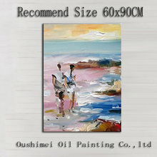 Skills Painter Team Handmade High Quality Cheap Abstract Knife Figure Painting On Canvas Walking On Beach Modern Oil Paintings