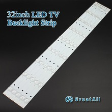 "10PCS x 32""inch Aluminum Plate LED Strips w/ Optical Lens Fliter TV Panel Backlight Lamps Length 615mm 7pcs led"
