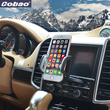 360 rotating adjustable CD slot car phone holder Cobao car CD player universal smartphone holder for iPhone Samsung