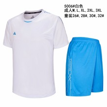 2017 new men's solid color clothes light board soccer jersey blank jerseys running sportswear adult short sleeve suit uniforms