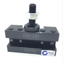 250-101 Turning and Facing Holder Quick change tool post and tool holder