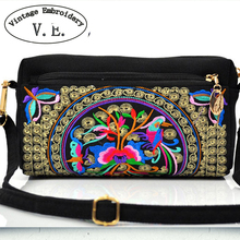 Vintage Embroidery Baag Hmong three zippered cloth shoulder Messenger bag embroidered Yunnan Cluch crossbody small handbag