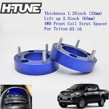 H-TUNE 4x4 Accesorios 32mm Aluminum Front Coil Strut Shock Spacer Lift Kit for Triton L200 2005-2016(China)