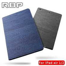 RBP for IPad air 2 case cover ultra-thin leather for ipad 5 6 case 9.7 inch for iPad air 1 case Smart wake cover air 1 2 case(China)