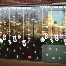 Large DIY small cute merry christmas snowflake Window sticker PVC door glass closet Decals  Wall Stickers Mural Art Home Decor