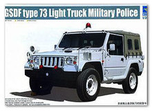 Trumpeter 1/35 scale model 05518 J.G.S.D.F. Mitsubishi 73 Light sport utility vehicle Military police type(China)