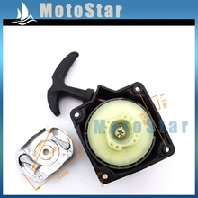 Petrol Gas Goped Stand Up Scooter Easy Pull Start Recoil Starter + Claw Pawl Cog For 36cc 43cc 49cc 2 Stroke Engine(China)