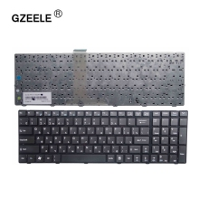GZEELE Russian Keyboard For MSI CX620 GX660 CX623 CX705 FX600 GE620 laptop keyboard black(China)