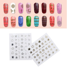 New 3D Nail Sticker 1Sheet Gold Ultrathin Adhesive Laser Geometry Arrows Crown Feather Letter Star Decal Nail Decoration 2017