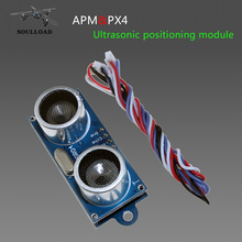 ALPHA Sonar module for PIXHAWK & APM PX4 Flight Controller Compatible with MB12XX Ultrasonic Position Module