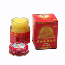 Vietnam Gold Tower Balm Active Cream 20g Relieving Itching and Muscle Joints Rheumatism Pain-Killer Detumescence(China)