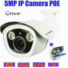 onvif p2p security ip camera 5mp 3mp 2mp 1080P HD adjust ir led POE outdoor waterproof 2.8mm 4x zoom ip surveillance camera