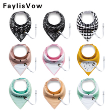 Baby Bibs with Pacifier Chain Newborn Waterproof Cotton Bandana Infant Toddler Triangle Feeding Scarf Burp Cloths Saliva Towel