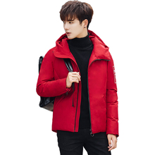 2017 New Pattern canada Men's Wear Trend Down jacket men winter Loose Coat Short Fund Thickening hooded Solid Color Keep Warm(China)