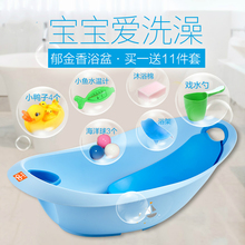 Free Shipping Blue Color Plastic Bath Tub Baby Bath Bed Baby Shower Basin Shower Bed for Baby 0- 12 Bath Time