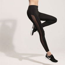Fashion Women Ladies Fitness Workout Black Mesh Leggings for women pants sexy girl take exercise wear trousers(China)
