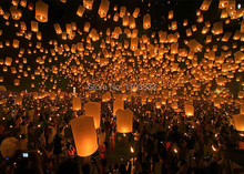 SKY Balloon Kongming wishing Lanterns,Flying Light Halloween Lights,Chinese sky Lantern