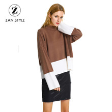 ZAN.STYLE Fashion Autumn Warm Women Turtleneck Color Patchwork knit sweater Drop shoulder Casual Loose oversized sweaters Jumper(China)