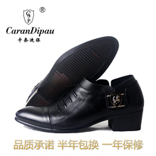 Mens Italian genuine Leather Dresses Shoes High Heels for Men Shoes Top Brand Luxury Wedding Dress