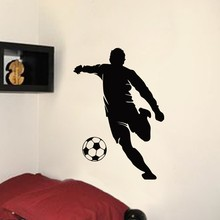 Hot DIY Artistic Design Wall Stickers Foorball Fans Home Decor Art Decal Mural Powerful Football Player Vinyl Wall Decal ZA213