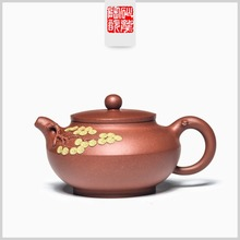 Buy 210ml Yixing original mine famous handmade Purple mud Han Ping Kung Fu Genuine Teapot tea table decorated tea kettle for $75.07 in AliExpress store