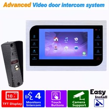 10 inch TFT Touch Key Color Video Door Phone Video Intercom System Doorbell Night Version Vandal-proof F1365D