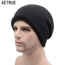 AETRUE 2017 Brand New Winter Beanies Hat Unisex Warm Soft Skull Baggy Fur Knitting Hat Cap Mask Gorros Winter Hats For Men Women