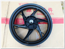 Motorcycle Accessories Blaupunkt Dragon QJ150-17A Front / Rear Rim(China)