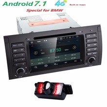 for BMW 5 Series E39 E53 X5 M5 Autoradio Vehicle android7.1 Single Din 7 inch In Dash Multimedia Head unit HD Car DVD Player GPS