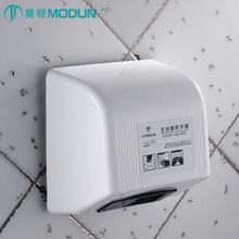 Morton White Hotel Family Toilets Dryer Hand Machine Automatic Induction Dry Hand Dryer with Free Shipping(China)