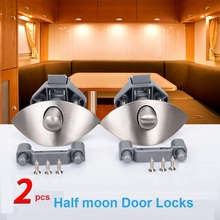2xZinc Alloy Half Moon Handle Push Lock Latch Knob Caravan RV Cupboard/Drawer Camper Kitchen Cabinet Door Locks Hardware Patrs(China)