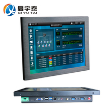 "15"" all in one panel pc touch screen AIO PC wifi 2GB DDR3 32G SSD for industrial using tablet pc with C1037U 1.8GHz 1024x768(China)"