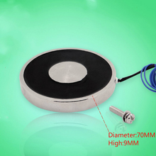 12V  ultra-thin dc electromagnet ultra-thin dc electromagnet manufacturer thin circular electric suction cups MKP70/9