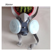 1SET Dust Mask PM2.5 Coal Mine Protection Filter Dust-proof Anti-fog and Haze Self-inhalation air-purifying respirator(China)