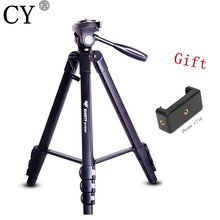 Pro New 1.635M Aluminum Camera Stand Tripod&Pan Head for SLR DSLR Digital Camera Gorillapod Tripode BY868(China)