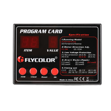 Original Flycolor Programing Card for RC Boats ESC Electronic Speed Controller(China)