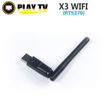 RT5370 Mini USB WiFi Wireless with Antenna LAN Adapter best for Openbox X3 X4 X5 Z5 Skybox F5S V8