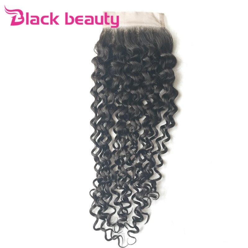 Cheap Malaysian Curly Hair Closure 7A Kinky Curly Closure Malaysian Virgin Hair Free Part Closure Kinky Curly Rosa Hair Products<br><br>Aliexpress