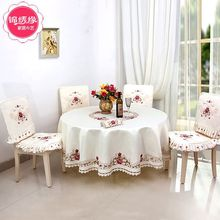 New 2017 high quality openwork embroidery Table cloth home hotel and catering wedding round tablecloths Home Table