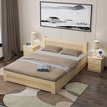 Home Bed Bedroom Furniture Home Furniture Nordic simple modern solid wood bed 1.5m/1.8m double bed with drawer wholesale hot new(China)