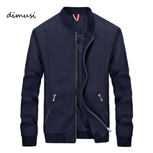 DIMUSI Men Bomber Jacket 2017 Fashion Mens Spring Autumn Windbreaker Coats Casual Solid Jacket Male Brand Outerwear 4XL,YA676