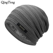 Gray Double-Layer Acrylic Velvet Beanie Hat Winter Warm Male Knitted Caps Outdoor Sports Ski Cap Female Bonnet Stocking Hats