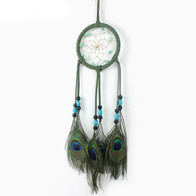 Handmade Long Dream Catcher Wind Chimes Peacock Feather Wall Hanging Ornament Car Home Wall Window Decoration Craft Great Gift(China)