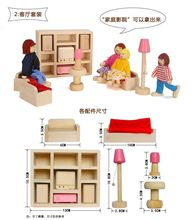 11pcs/set A little pink house furniture, Wooden Lounge room Toy Puzzle toys gift