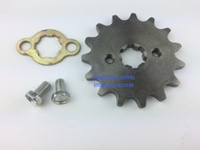 520 10t 11T 12T 13T 14T 15T 16T 17T 18T 19T 20T Tooth 20mm ID Front Engine Sprocket fit Pit Bike ATV Motorcycle part(China)