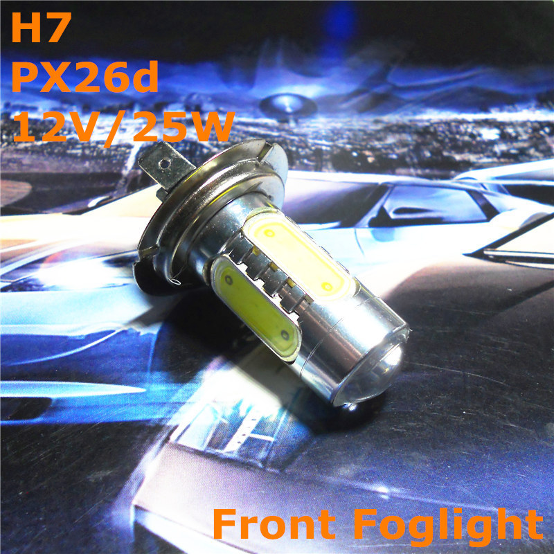 Stock Free Shipping New 12V LED Bulb Car Spare Lamp H7 PX26d 12V/25W For Universal Replacement Front Foglight<br><br>Aliexpress
